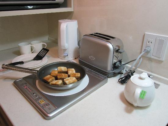 Citadines Karasuma-Gojo Kyoto: Cooking