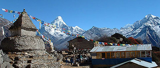 Actual Adventure Trekking and Expedition: Everest