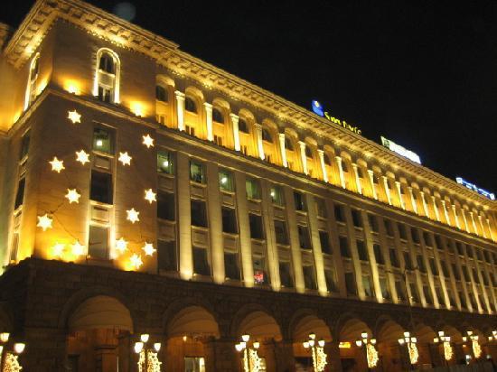 Sofía, Bulgaria: Sofia