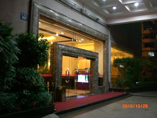 Ramada Xiamen: Hotel entrance