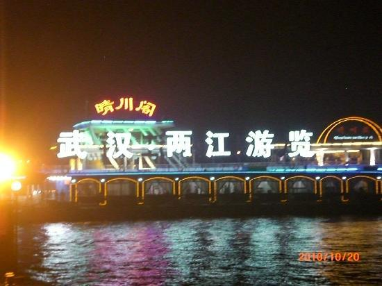 Restaurant On Yangtze River Across From Hotel Picture Of Howard
