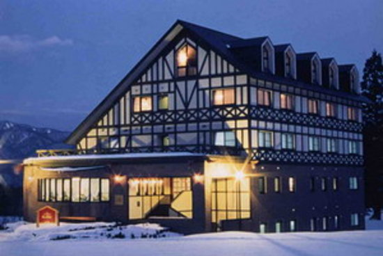 Photo of Hakuba Yamano Hotel Hakuba-mura