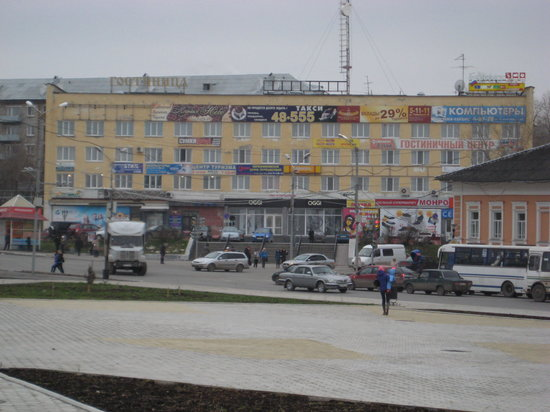 Solikamsk Inn: Front of Hotel