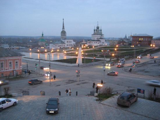 Solikamsk, Russia: View from Room