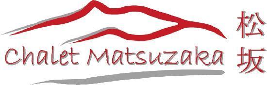 Chalet Matsuzaka Hotel & Spa: Matsuzaka