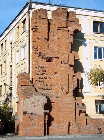 Volgograd, Russie : Das Pawlow-Haus