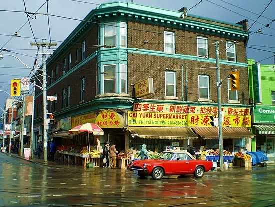 Photo of Chinese Restaurant Pearl Court Restaurant at 633 Gerrard St E, Toronto M4M 1Y2, Canada