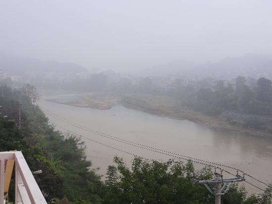 Hoang Anh Hotel Cao Bang: vistas con niebla