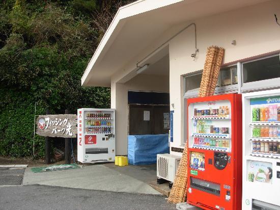 Hikari, Japon : フィッシングパーク光