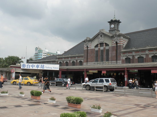 Central District, Taichung: 台中駅