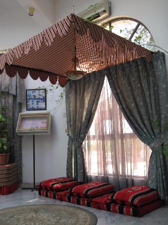 Jabal Al Akhdhar Hotel: Empfangsbereich