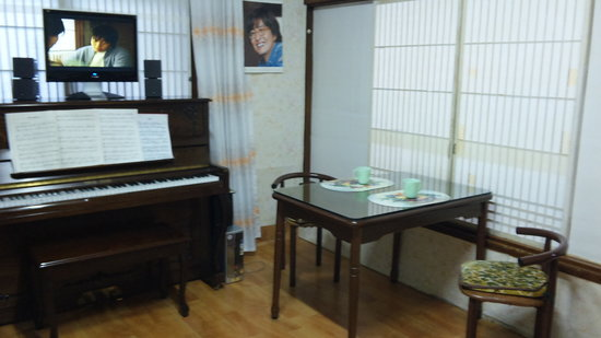 Junsang's house (Location for Winter Sonata)