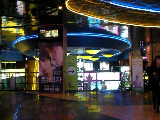 Mega Box (Coex Mall)