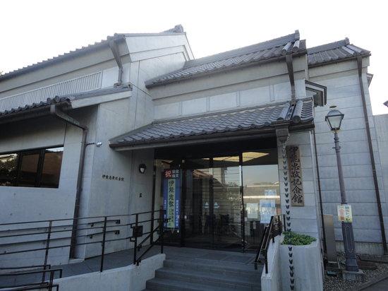 Ino Tadataka Memorial