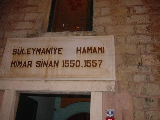 Suleymaniye Hamami : entrance