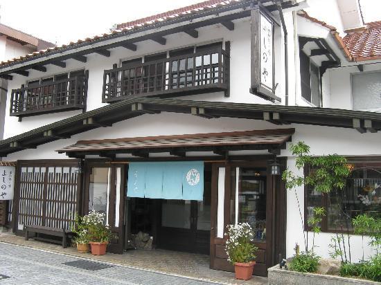 Ryokan  Yoshinoya: Hotel Entrance