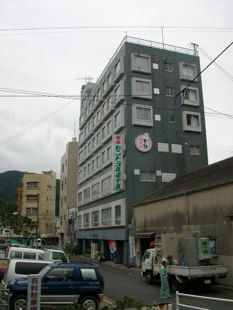 Photo of Amami Central Hotel