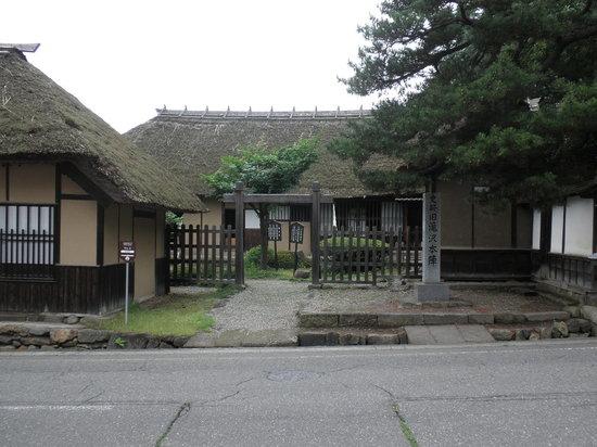 Former Takizawa Honjin
