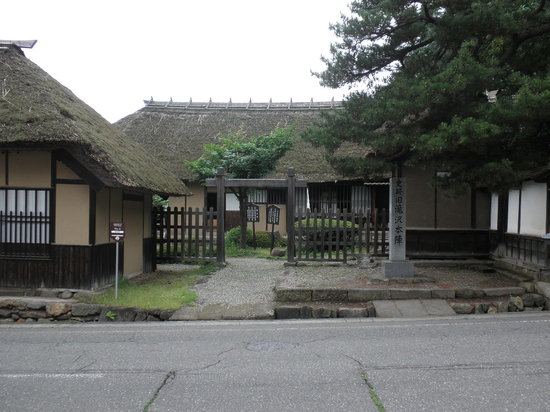 Aizuwakamatsu, Ιαπωνία: 旧滝沢本陣