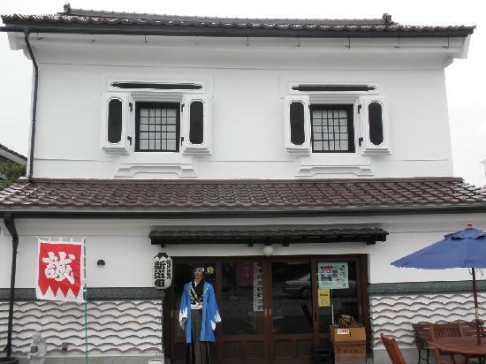 Aizuwakamatsu, اليابان: 新撰組記念館