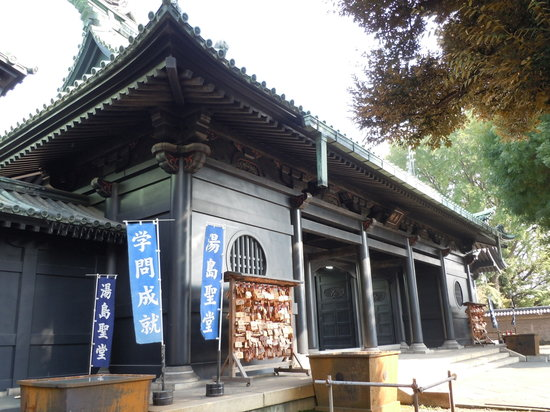 Bunkyo, Japão: 湯島聖堂1