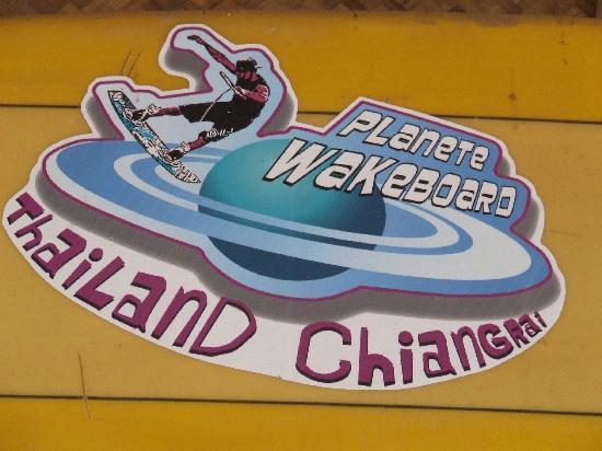 Planete Wakeboard : logo