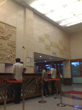 Lavande Hotel Guangzhou Pazhou: hotel Lobby