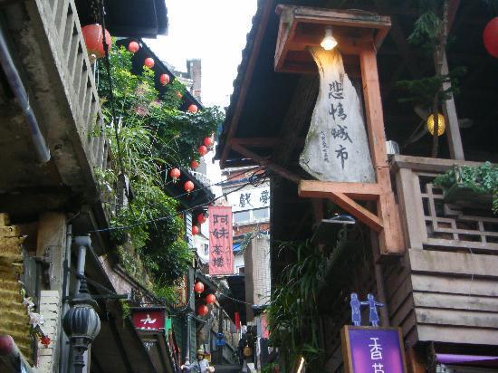 Синьбэй, Тайвань: 絵になります。