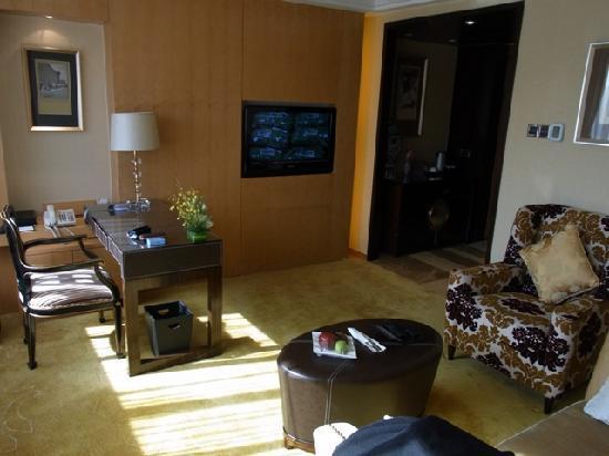 Bohao Radegast Hotel Beijing: Working Area