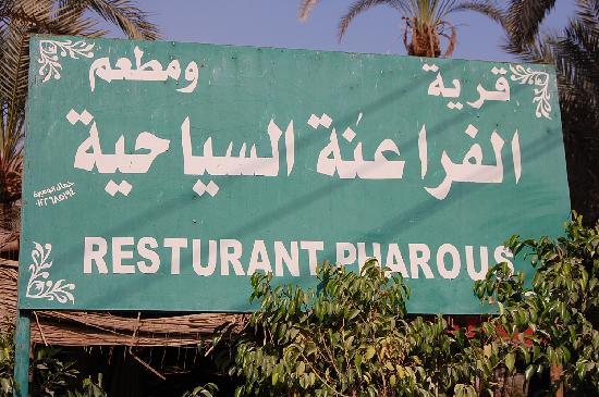 Ramasside Tours - Private Day Tours : Lunch in Old Cairo (Coptic Cairo)