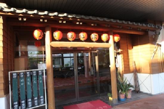 Kyoumachi Kankou Hotel: Hotel front door