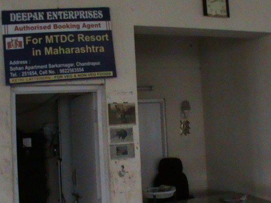 MTDC Holiday Resort Tadoba