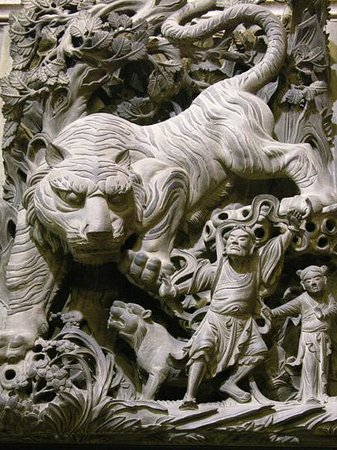 Stone carving on wall, Zhen Lan Temple, Dajia, Taichung County