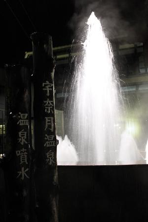 Unazuki Onsen: a hot spring fountain in front of the station