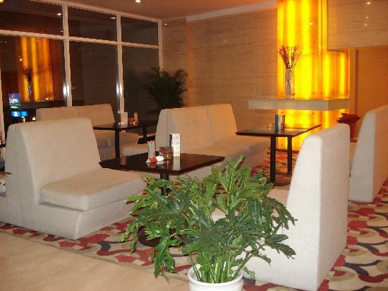 Holiday Inn Express Tianjin Airport: Waiting Area