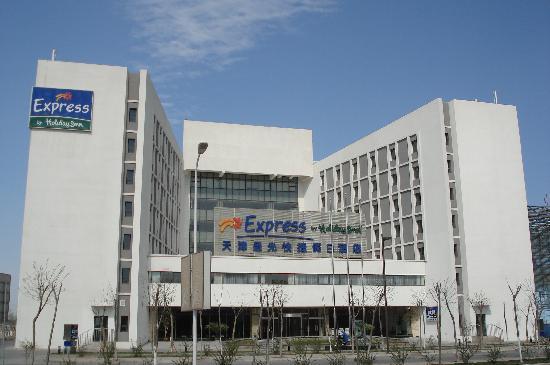 Holiday Inn Express Tianjin Airport: Express Hotel