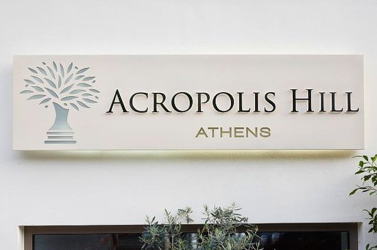 ‪‪Acropolis Hill Hotel‬: Entrance Mousson Str‬