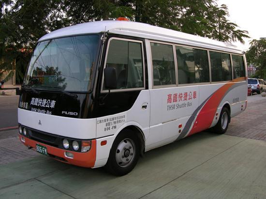 THSR shuttle bus, Taichung city