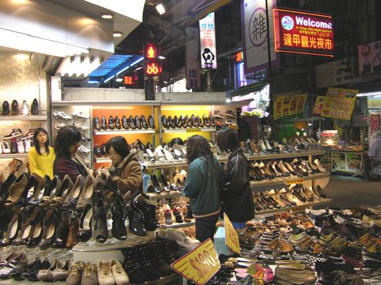 Fengjia night market, Taichung city