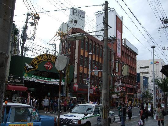 Heiwadori : 入り口
