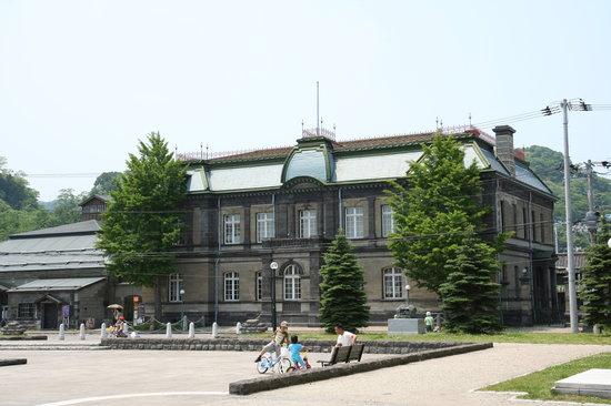 Former Nippon Yusen Kaisha Otaru Branch