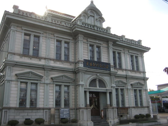‪Former Fifty-Ninth Bank Aomori Bank Museum‬