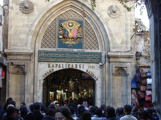 Daily Istanbul Tours: The Grand Bazaar