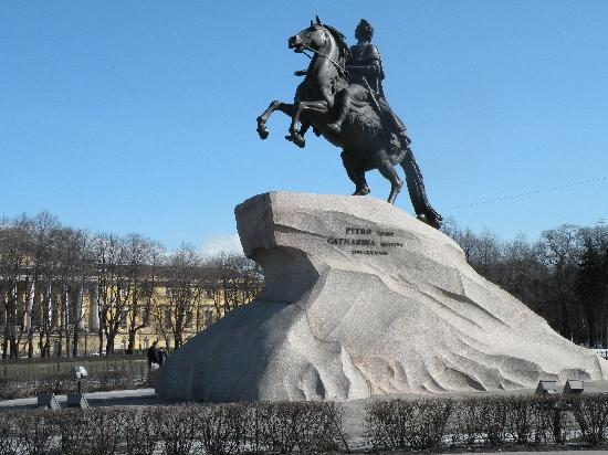 Bronze Horseman, Monument To Peter I: View from the west