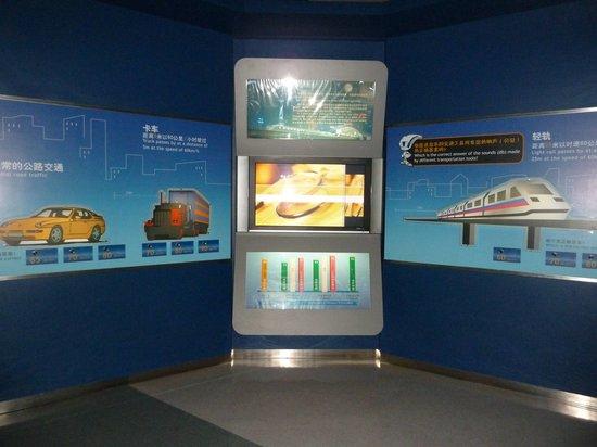 上海磁浮交通科技馆