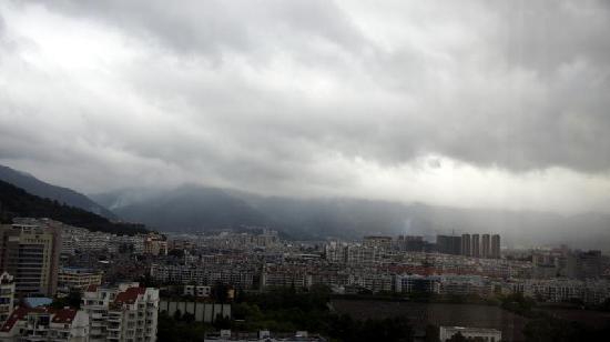 Meilun Hotel: View from Ramada Plaza Fuzhou