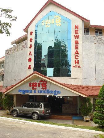 Photo of New Beach Hotel Sihanoukville
