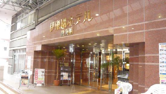 Itoen Hotel Atamikan: 外観