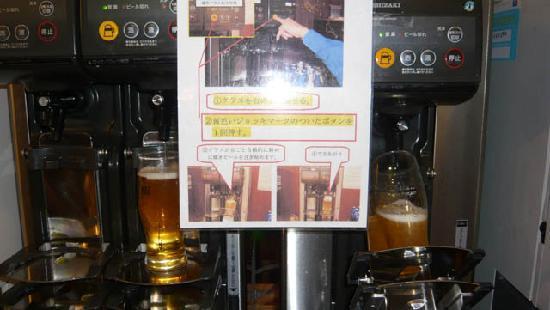 Itoen Hotel Atamikan: ビール飲み放題