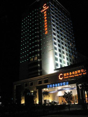 Cosmic Guang Dong International Hotel: Outside at night